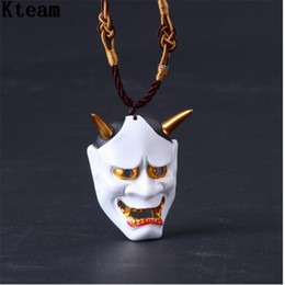 Resin Connectors Australia - Top Grade Resin Evil Oni Noh Hannya Mask Pendant Necklace Wallet Connector Charm Chain Free shipping Halloween Gift