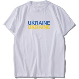 dbf66013 Ukraine Flag Color Tshirt Original Letter Print 2019 Newest Tee Shirt Homme  100% Cotton Soft Cool T Shirt