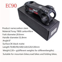 mountain bike riser Canada - EC90 carbon fibre riser 28.6-31.8 mountain road folding bike handlebars bicycle faucet riser carbon fiber handle stem