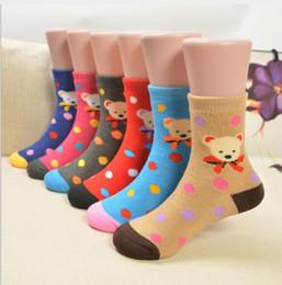 Sock Packs Australia - Children's Socks Thickening Terry Socks Cartoon Children's Socks Fashion Comfortable Cute Baby Breathable 12 Pairs packing