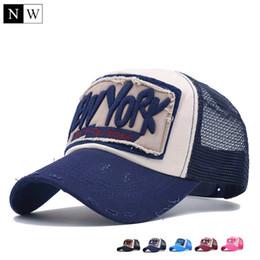 Blue Ny Hat Australia - 5 Panel NY Baseball Cap with Mesh Brand Snapback Hat Trucker Cap New York Baseball Caps Men Women Girls Boys Summer Mesh Cap