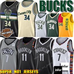 Wholesale Bucks Giannis 34 Antetokounmpo Jersey Milwaukee Nets Kyrie #11 Irving Jerseys Brooklyn Kevin 7 Durant Jersey Stitched Cream Jerseys City