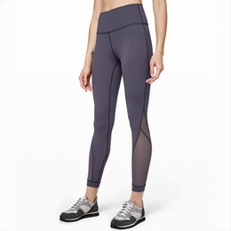 attached rings UK - Fitness Running Sports Yoga Pants Female Waist Inside Attached Pocket Design Of Gao Waist Elastic Force Hip Lifting Sports Tight Pants