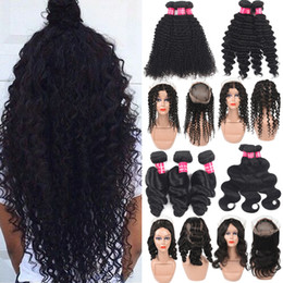 Brazilian Virgin Hair Water Wave 360 Lace Frontal Closure With Bundles Unprocessed Human Hair Bundles With Closure Water Wave Hair Extension on Sale