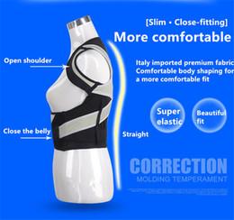 2be1b715edf59 Adult Posture Correction Belt Body Care Back Support Back Posture Corrector  Shoulder Lumbar Brace Spine Support Belt Adjustable