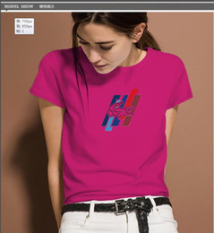 Mse Products Australia - Ms. Summer New Products Embroidered Love Hot Drill Casual T-Shirt Fabric Skin Soft and Breathable Fine Embroidery Exquisite Workmanships