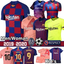 bc003b286 Barcelona Third 10 Messi jersey 19 20 Men kid Soccer Jerseys 9 SUAREZ 23  MUTITI 14 MALCOM maillot de foot Barcelona jerseys
