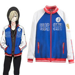 yuri ice cosplay Australia - Halloween Unisex Anime YURI on ICE Yuri Plisetsky Cosplay Costume Long Sleeve Casual Zipper Hoodie Coat Jacket ( Asian Size )
