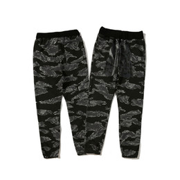 $enCountryForm.capitalKeyWord UK - Men's Summer New Sports Trousers, Beamed Feet, Camouflage Printing, Fabric, Ultra-thin Upper Body, Comfortable And Breathable
