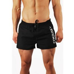 Air Pants Australia - gym Muscle Boy Brothers Sports Shorts Men's Summer Squat Cotton Triple Pants for Body-building and Air-breathing Running Shorts