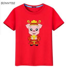 $enCountryForm.capitalKeyWord Australia - T-shirts Men O-neck Animal Printed Loose Trendy Daily Leisure Chinese Style Cute Funny T-shirt Mens Ulzzang Fahsion Tees New