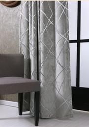 $enCountryForm.capitalKeyWord Australia - Simple modern bedroom balcony living room villa grey thick chenille silver jacquard blackout curtain water cube free installation