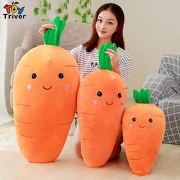 $enCountryForm.capitalKeyWord Australia - Carrot Vegetable Plush Toy Triver Stuffed Doll Pillow Cushion Baby Kids Children Birthday Gift Drop Shipping