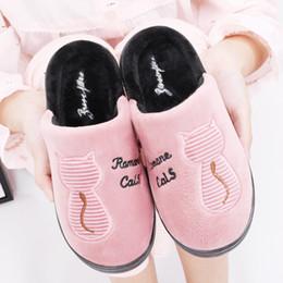 1d1f2c3649aa Cartoon Animal Women men Couples Home Slipper For Indoor House Bedroom Flats  Comfortable Warm Winter Shoes yh89
