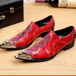 Low Heeled Shoes Pointy Australia - Personality Trend Fashion Men Pointy Toe Tip Iron Head Genuine Leather Shoes High-heeled Oxfords Men Business Casual Dress Shoes