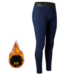 Navy Blue Yoga Pants UK - Female Yoga Pants Leggings Plus Velvet Women Workout Fitness Gym Tights Training Running Jogging Outdoor sweatpants