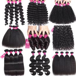 Discount human hair water wave - 8-30 Inch Human Hair Bundles Brazilian Hair Deep Wave Curly Loose Water Wave Body Straight 100% Unprocessed Virgin Human