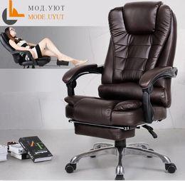 $enCountryForm.capitalKeyWord NZ - 2019 hairdressing office high quality massage boss chair ergonomic computer game chair net bar seat home recliner
