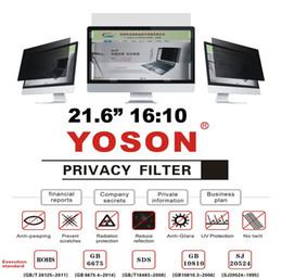 "More Anti Australia - 21.6"" Privacy Filter Anti Peep Film Screen Protectors for Widescreen Desktop Monitors 16:10 Ratio"