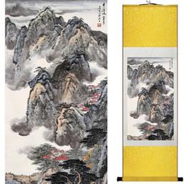 $enCountryForm.capitalKeyWord Australia - Old Fashion Painting Landscape Art Painting Chinese Traditional Art Painting China Ink Painting201907161416