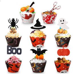 Cake Cards online shopping - Halloween Party Cake Decoration Creative DIY Cake Card Pumpkin Bat Decoration for Halloween Party Cake Accessories Tools HHA651