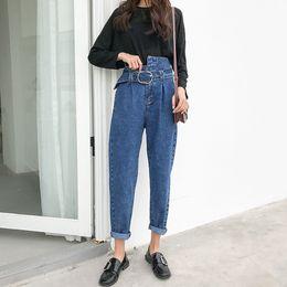 $enCountryForm.capitalKeyWord Australia - Woman High Waist Drawsting Autumn Winter Fashion Casual Denim Loose Slim Cropped Irregular Jeans Harem Pants Blue