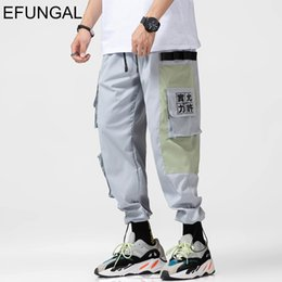 $enCountryForm.capitalKeyWord NZ - EFUNGAL Mens Pants Fashions Streetwear 2019 Harem Joggers Strength Chinese Letter Print Pockets Track Trousers Hip Hop Jogger