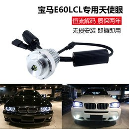 Halo Lights Australia - 2x High Power 40W LED Marker Angel Eye Halo Ring Bulb For BMW E60 E61 LCI 2007-2010 Year LED Trim White Canbus Error Free