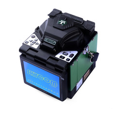 $enCountryForm.capitalKeyWord Australia - SKYCOM T-208H T208 Optical Fiber Fusion Splicer FTTH Fiber Optic Welder Splicing Machine with Automatic Heat Oven