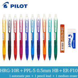 $enCountryForm.capitalKeyWord Australia - PILOT Set HRG-10R Non-slip Grip Automatic Activity Pencil 0.5mm PPL-5 HB Pencil Lead ER-F10 Eraser 1 Pen 1 Tube Refill Eraser