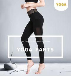 Yoga Pants For Women Sale Australia - On Sale! Yoga For Women New Summer High Waist Yoga Pants, Lift Butt,Net Mesh Tights Leggings Free Shipping