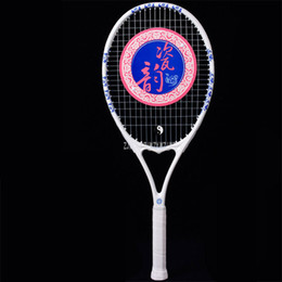 $enCountryForm.capitalKeyWord Australia - High Quality Single Tennis Racquet Racket Professional Sports Training Carbon Fiber Tennis Bat For Men Women With Carry Bag