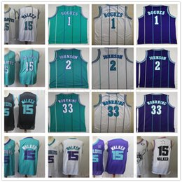 d86a28aebcf Vintage Charlotte Muggsy Retro Hornets Basketball Jersey Tyrone 1 Muggsy  Larry 2 Johnson Alonzo 33 Mourning Kemba 15 Walker Dell 30 Curry