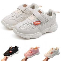 $enCountryForm.capitalKeyWord Australia - Blush Desert Rat Infant 500 Designer Children sneakers Runners Kids Shoes Utility Black Baby Girls & Boy Toddler Youth trainers