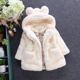 $enCountryForm.capitalKeyWord Australia - good qulaity girls coats autumn winter warm jackets for children fashion hoodies outerwear kids casual cardigan fleece velvet jacket