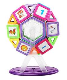 Large Building Blocks UK - Large Pure Magnetism Slice Building Block Set Variable Tila Magnetism Slice Puzzle Children's Toys