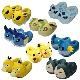 ShoeS pluSh toy Slipper online shopping - Pikachu Vaporeon Flareon Mudkip Snorlax Psyduck Soft Toys Winter Slippers Home Shoes cm