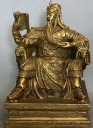 "Book Money Australia - NEW+ ' SCY S0524 14"" Chinese Brass Guan Gong Yu Warrior God Seat Dragon Chair look book Statue"