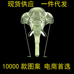 $enCountryForm.capitalKeyWord Australia - New Pattern Colorful Elephant 3d Lamp Second Gram Force Vision Three-dimensional Lamp Led Touch Switch Vision Lamp Gift Gift