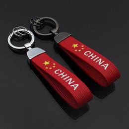 Zinc alloy china online shopping - Chinese Flag Leather Metal Keychain Auto Waist China Leather Key Chain Car Keyfob Keyrings Keyholder for Car Keys Man Gift