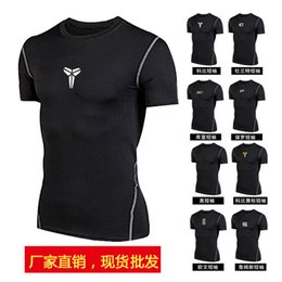 $enCountryForm.capitalKeyWord Australia - Men's Fitness Clothes Short Sleeve Fast Dry Bottom Fitness Clothes Running Basketball Sports Clothes Compression Training T-shirt