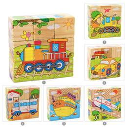 Shop 3d Puzzle Patterns UK   3d Puzzle Patterns free delivery to UK