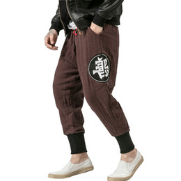 linen trousers mens joggers Australia - Chinese Style Hot Fashion Harem Pants Men Cotton Linen Solid Jogger Pants Men Casual Sweatpants Mens Trousers