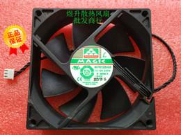$enCountryForm.capitalKeyWord Australia - MAGIC 9025 MGT9212ZB-O25 DC12V 0.47A 92*25MM cooling fan