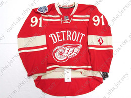 Cheap Red Wing Jerseys Online Shopping | Cheap Red Wing
