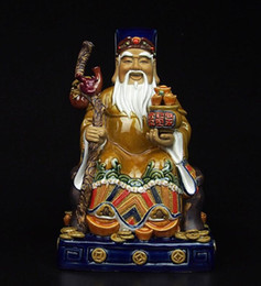 decorate ceramics NZ - Master of fine arts and crafts Shiwan doll entrance decorated land and small statues Zhaocai ceramic decoration Feng Shui