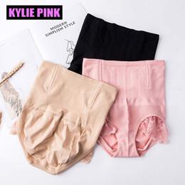 Wholesale pinks underwear for sale – designer KYLIE PINK Seamless Women Shapers Pantie High Waist Slimming Tummy Control Knickers Pants Pantie Briefs Magic Body Shapewear Lady Underwear