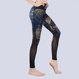 China Yoga Workout Leggings of Comfortable Stretching Slightly Fabric Women Yoga Pants for Yoga Practice Active Wear Everyday use suppliers
