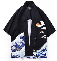 b864fac0659 Chinese style Taoist robe suntan coat with seven-point sleeves spring  lovers simple tang-style men s Japanese kimono