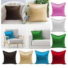 Seda del satén simple Color sólido Throw Pillow Case Silla Cintura Cojín Estera Hogar Dormitorio 45 * 45 cm Funda de almohada en venta